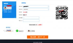全名个人发卡网站源码V5.3发布-微尘博客