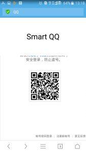 如何QQ电脑永久在线-微尘博客