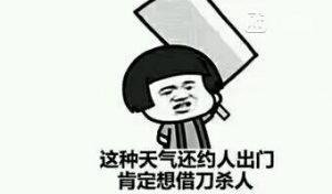 知道QQ密码改保教程-微尘博客