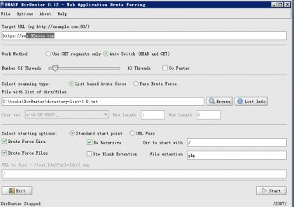 DirBuster-0.12-Setup 下载-微尘博客