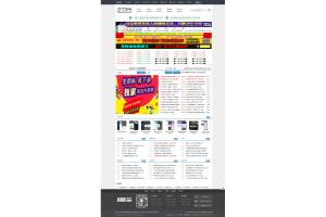 小黑屋资源网源码自带500多条数据打包分享-微尘博客