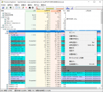 Process Explorer v16.32汉化版(微软进程管理工具)