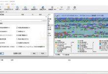 数据恢复 R-Studio v8.14-微尘博客