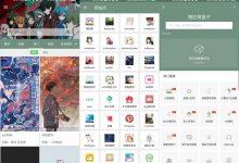 安卓搜图神器v4.3.4绿化版-微尘博客